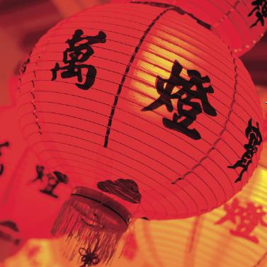 cny red lantern festival