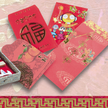 cny red envelopes