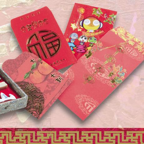 cny red envelopes